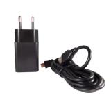 Arizer Air ll / ArGo USB Ladegerät